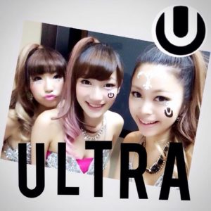 Ultra Music Festival Korea ravers