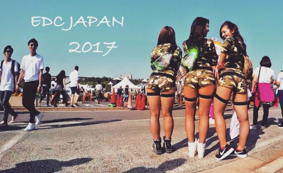 Asian ravers at EDC japan day 2